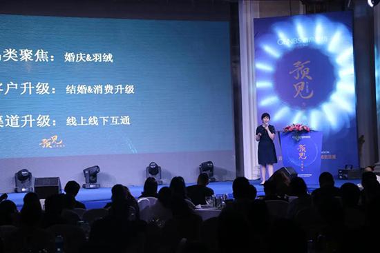 (江浙核心市场总监 张小东女士 秋冬逆势增长策略)