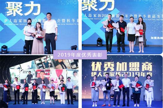 2019年度表彰