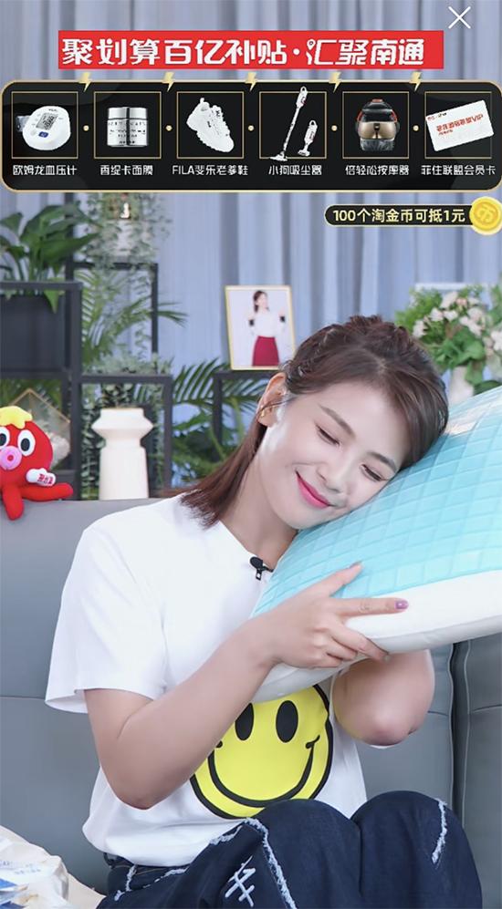 著名女星刘涛在淘宝聚划算官方直播间带货