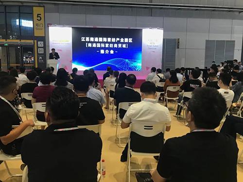 江苏南通国际家纺产业园区应运而生