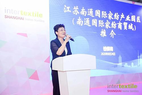 江苏南通国际家纺产业园区筹备工作组组长钱锁梅