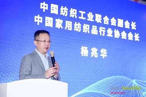 中国纺织行业协会会长杨兆华