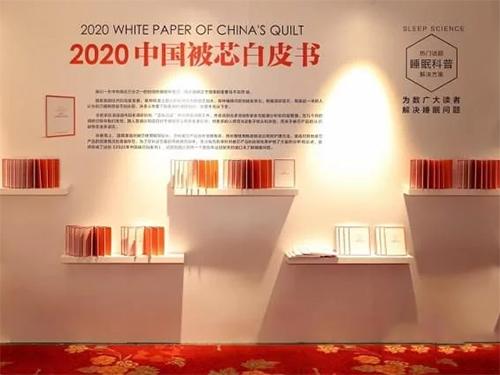 水星家纺董事长李裕陆:数字化是关键