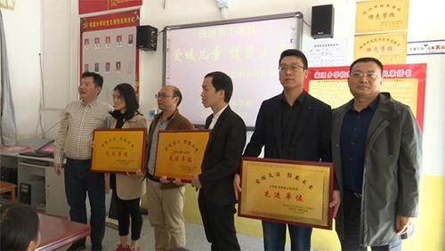 """蝶依斓家居获评大型图书捐赠公益活动""""先进单位"""""""