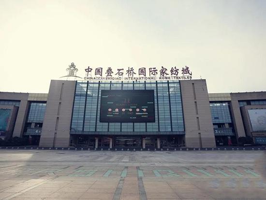 揭秘中国叠石桥国际家纺城的活力密码!