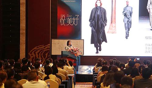 商務中心副總監姜靈女士