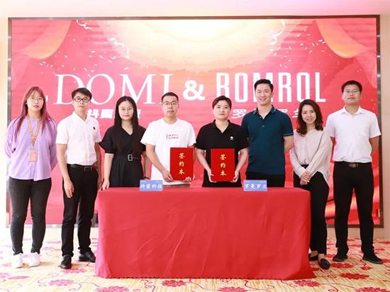 羅曼羅蘭家紡與盤石新消費云簽署戰略合作協議