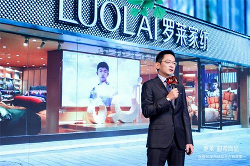 羅萊生活總裁薛嘉琛先生