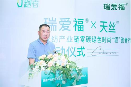 南通家纺业联合商会会长俞建辉发言