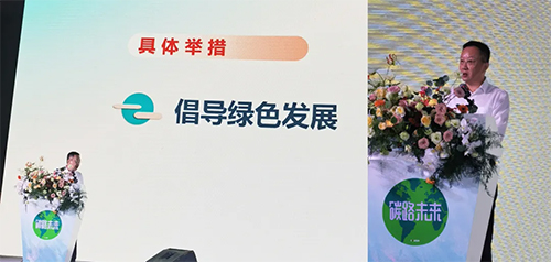 中国家用纺织品行业协会会长