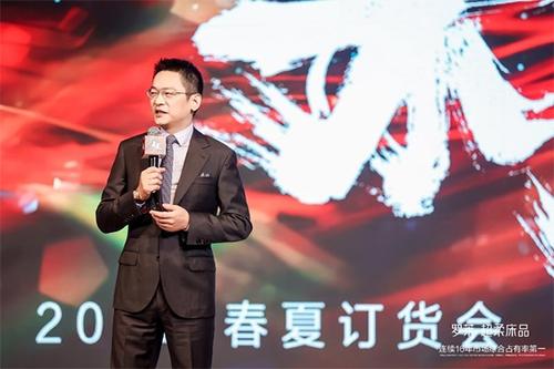 羅萊家紡公司總裁薛嘉琛先生